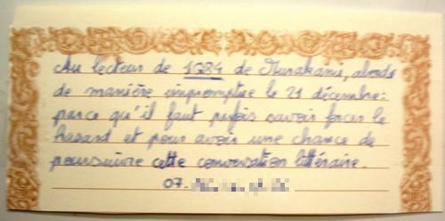 message ligne 6